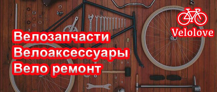 Velolove.kg - Бизнес-профиль компании на lalafo.kg | Кыргызстан
