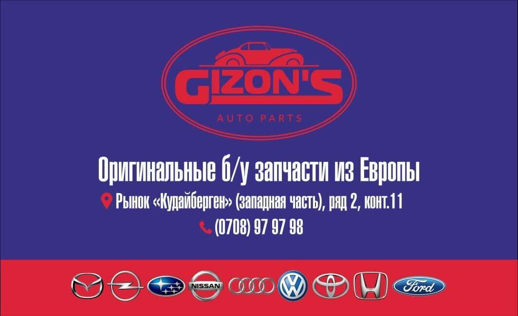 GIZON'S AUTO PARTS - Бизнес-профиль компании на lalafo.kg | Кыргызстан