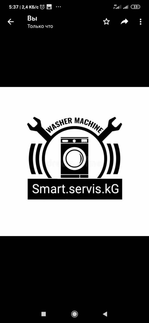 Smart servis Kg - business profile of the company on lalafo.kg in Кыргызстан