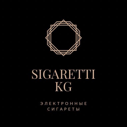 Sigaretti.kg - Бизнес-профиль компании на lalafo.kg | Кыргызстан