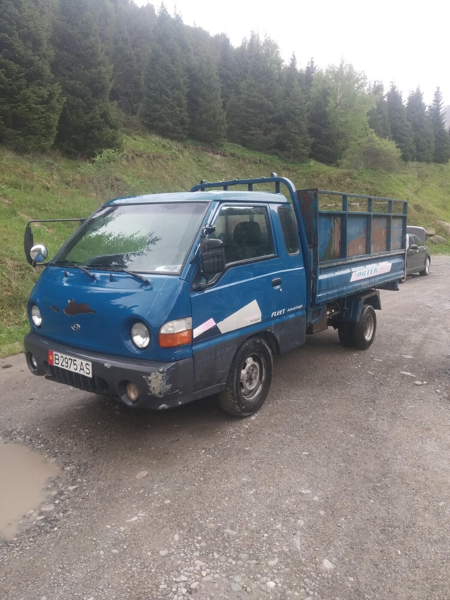 Porter expres - Бизнес-профиль компании на lalafo.kg   Кыргызстан