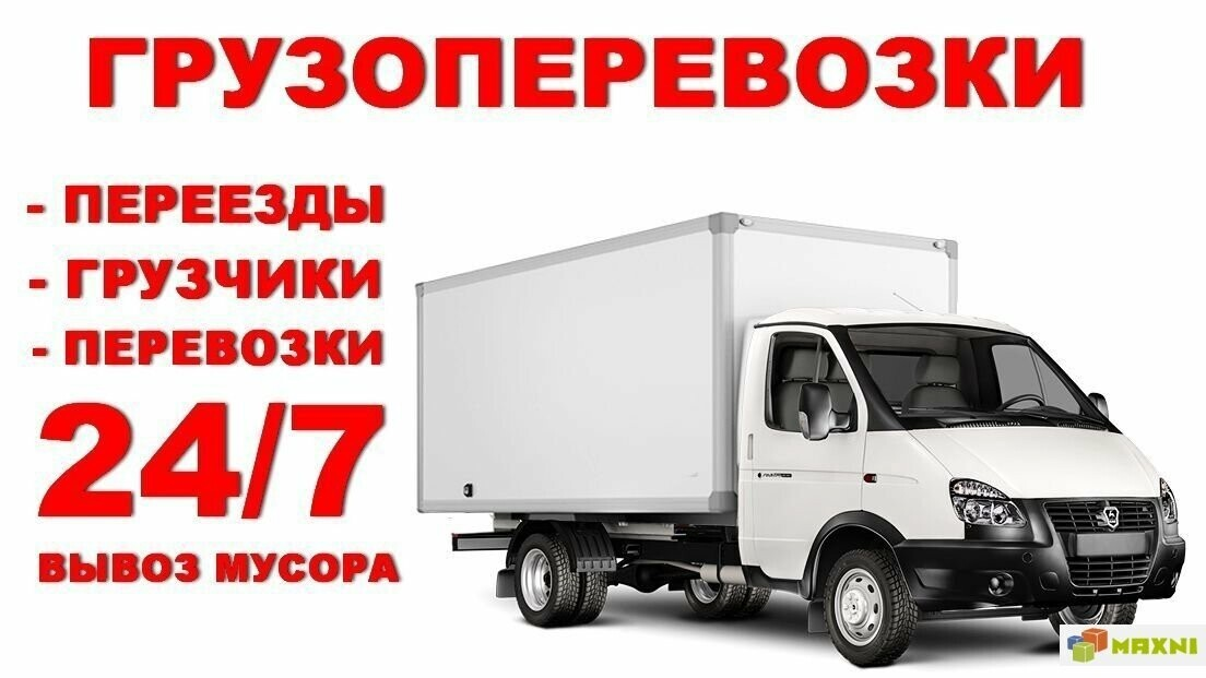 Портер такси Бишкек - Бизнес-профиль компании на lalafo.kg | Кыргызстан