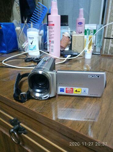 карты памяти uhs i u3 для gopro в Кыргызстан: Меняю камеру Sony handycam model DCR-SX44E цифровая 4 гига встроенной
