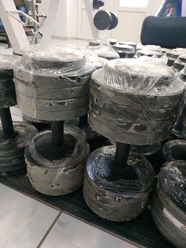 гантели 50 кг в Кыргызстан: 25x25 кг итого: 50 кг разборные гантели в спортивном магазине