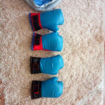 Бойцовские перчатки. Размер для 12-13 лет! Вместе с сумкой!