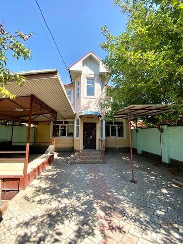 участок 7 в Кыргызстан: Продам Дом 190 кв. м, 6 комнат