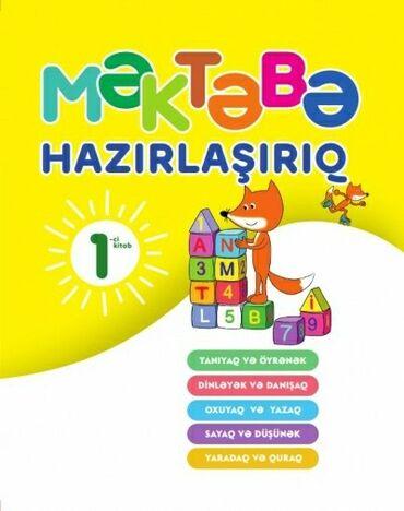 детские высокие кеды в Азербайджан: Bagca muelimesiyem evde uwaq hazirlawdirmaq isteyen elaqe saxlaya