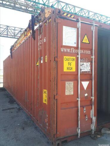 Работа - Садовое (ГЭС-3): Куплю контейнера 40т/45т с документами и без цена договорная