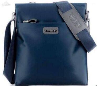 дорожная-сумка-орифлейм в Кыргызстан: Мужские сумки