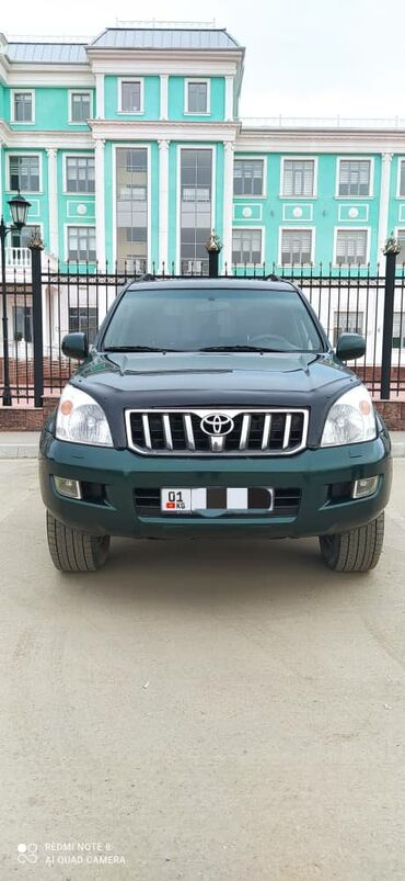 Toyota - Привод: 4WD - Бишкек: Toyota Land Cruiser 3 л. 2003 | 330000 км