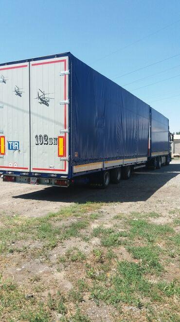 Грузовики - Кыргызстан: Актрос 2541 2007г 125кубов 6 осей 1500 литров баки. Торг уместен