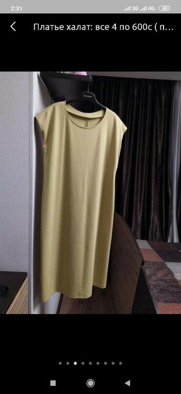 Три платье по 500с. 42-44 размеры