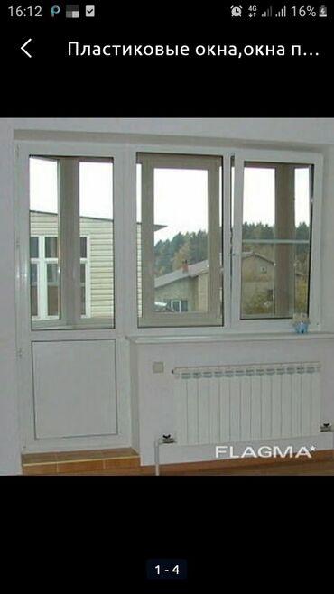Окна, Двери, Подоконники | Установка, Изготовление, Ремонт | 3-5 лет опыта