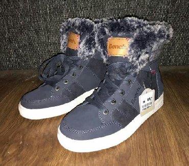 Kozna jakna sa krznom - Srbija: Cipele su nove,nekoriscene i jako kvalitetne. Izradjene su od