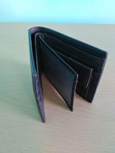 Kovanice - Srbija: NovčanikPoseduje pregrade za više kartica, kao i džep za kovani