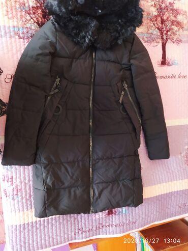 Куртка состояние нормальное размер 44