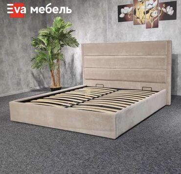 Двуспальные кровати - Кыргызстан: Мебель . Кровать «Тиффани» ⠀Кровать органично вписывается в интерьер
