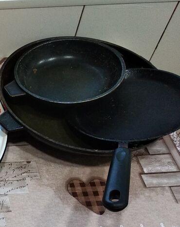Сковородки без ручек. Berghoff