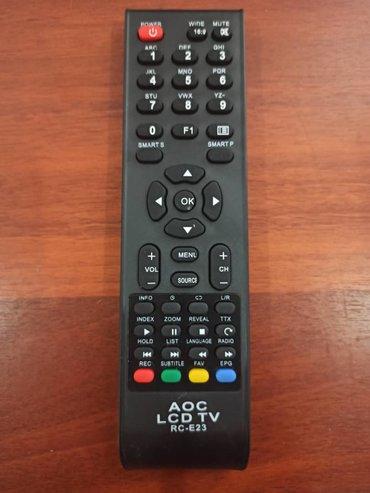 пульт-ду-для-телевизора-самсунг в Кыргызстан: Пульт для Телевизора AOC