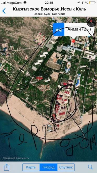 Квартира, ЦО Кыргызское взморье, Бостери, Детская площадка, Парковка, стоянка, Охраняемая территория