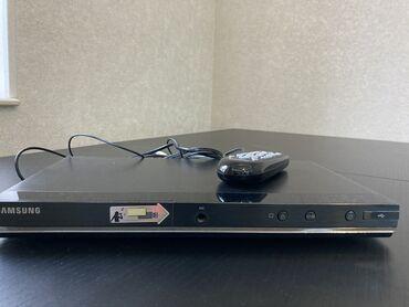 dvd плеер samsung в Азербайджан: Samsung DVD player. Çox yaxşı vəziyyətdədir