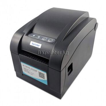 продам-принтер-бу в Кыргызстан: Данная модель является довольно бюджетным и многофункциональным