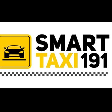 Водитель такси. С личным транспортом. (E)