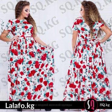 красное длинное платье в пол в Кыргызстан: Штапельный сарафан длинный в пол розы d&gРАЗМЕР 50-52Материал