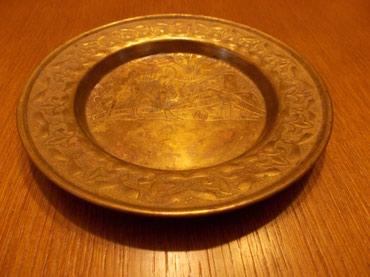 Bakarni tanjir prečnika 14.5cm. Ručni rad. - Lazarevac - slika 2