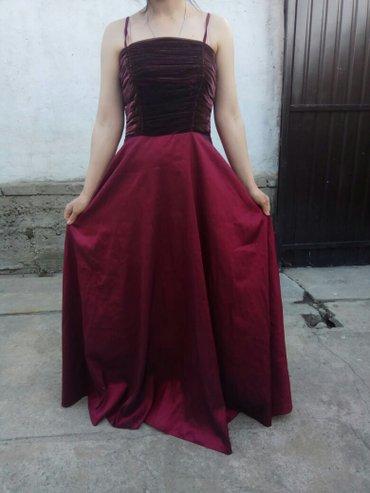 Продаётся или сдаётся вечернее платье в Каракол