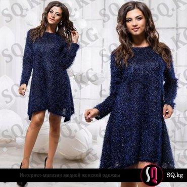 темно синее в Кыргызстан: Платье-туника темно синего цвета с искусственным мехомматериал