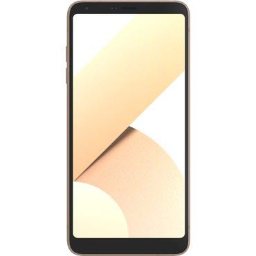 LG Azərbaycanda: LG G6 Plus (4GB,128GB,Gold)Kredit kart sahibləri 18 aya qədər kreditlə