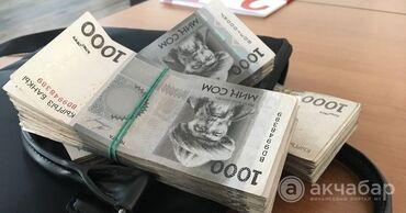 Набираем людей помогаем с деньгами предлагаю хорошую работу с отличным
