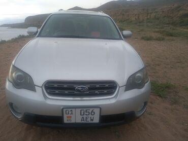 Subaru Outback 2.5 л. 2004   241 км