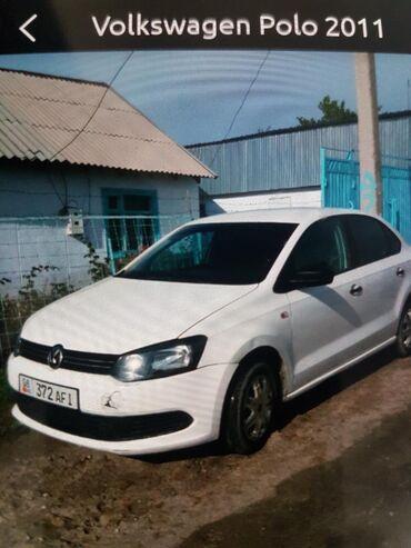 Volkswagen в Кыргызстан: Volkswagen CrossPolo 1.6 л. 2011