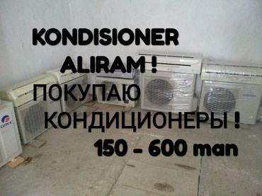 Bakı şəhərində Kondisioner alıram 150-600 manat, modeldәn vә kvadratlıqdan asılıdı.