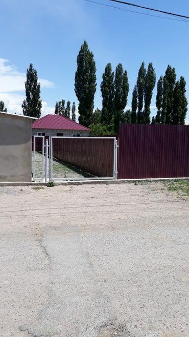 дома в Кыргызстан: Продам Дом 75 кв. м, 4 комнаты