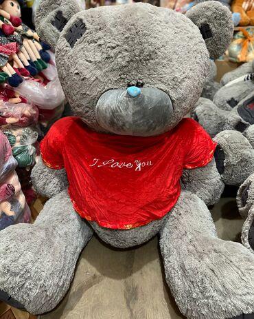10314 elan: Azərbaycanda Bənzəri olmayan teddy. yenidir hər biri. keyfiyyəti əla