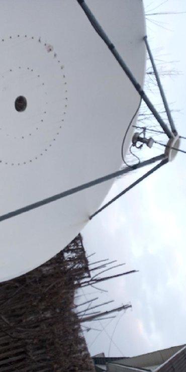 купить-спутниковую-тарелку в Кыргызстан: Продаю спутниковую тарелку диаметром 2. 5 м вес 300 кг тарелка из