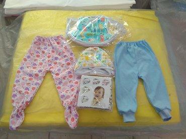 для-новорожденных в Кыргызстан: Одежда для новорожденных