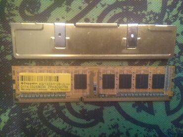 Продаю одноранковую оперативную память с радиатором ddr3&1333
