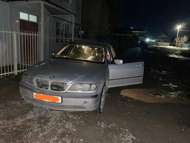 берци летние в Кыргызстан: BMW 3 series 1.8 л. 2002 | 170000 км