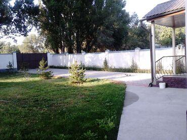 участок 7 в Кыргызстан: Продам Дом 250 кв. м, 7 комнат