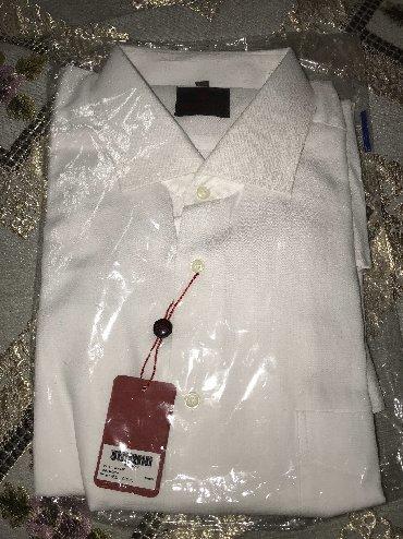 Рубашка белая фирменная, на рост 180-185. Нам большая она. Подойдёт на