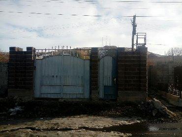 selo budenovka в Кыргызстан: Продаю срочно участок 5 соток под бизнес.Село Орто-Сай.ул.Балык-Кумар