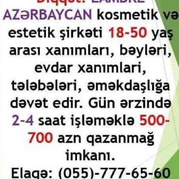 ftp менеджер в Азербайджан: Менеджер по продажам. С опытом. Сменный график
