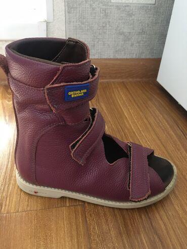 obuvzimnie 38 razmer в Кыргызстан: Ортопедическая,кожаная обувь-для девочки.Размер 30,высота стельки