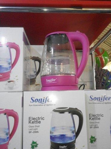 """Bakı şəhərində Elektirik caydan """"Sonifer""""iki litr,wuwe,mehsul yenidi,istenilen sayda"""