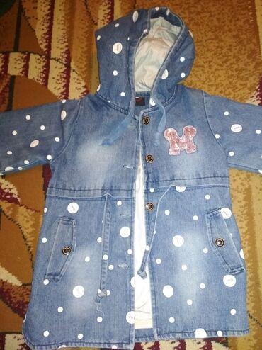 Куртка джинсовая 250с подойдёт 3-5лет