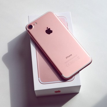 IPhone 7 new pink σε Ionian Islands